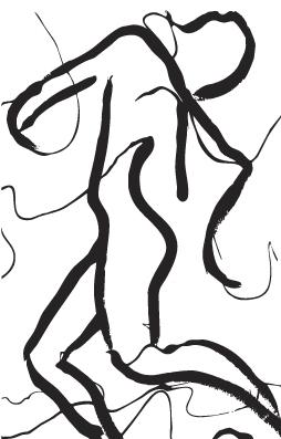 танцевальня программа музыка тела